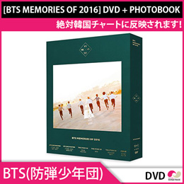 送料無料【即日発送】当店特典おまけポスター[BTS 防弾少年団 MEMORIES OF 2016] DVD + PHOTOBOOK【DVD】【発売7月31】