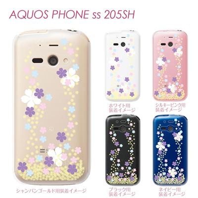 【AQUOS PHONE ss 205SH】【205sh】【Soft Bank】【カバー】【ケース】【スマホケース】【クリアケース】【フラワー】【桜】 09-205sh-flo0003の画像
