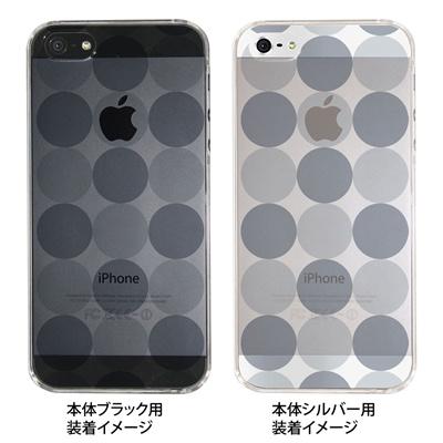 【iPhone5S】【iPhone5】【iPhone5ケース】【カバー】【スマホケース】【クリアケース】【サークル】 ip5-06-ca0021cの画像