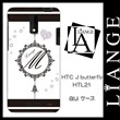HTC J ISW13HT auケース♪Ver2イニシャル♪