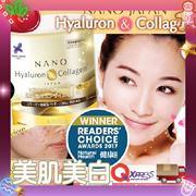 [LAST DAY! 24% DISCOUNT! NO_REGRETS!!!] ♥NANO COLLAGEN ♥100% RESULTS* G`TEED ♥#1 BEST-SELLER