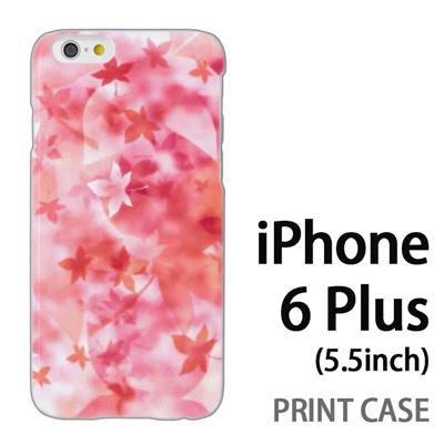 iPhone6 Plus (5.5インチ) 用『0312 ぼかし紅葉 オレンジ』特殊印刷ケース【 iphone6 plus iphone アイフォン アイフォン6 プラス au docomo softbank Apple ケース プリント カバー スマホケース スマホカバー 】の画像