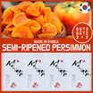 [CNY Gift] Korean Packed Dried Persimmon(Sugar Free/healthy/Chewy/Snack/100% Pure Persimmon)
