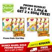 [DUMEX] ★ Mamil Gold Step 3/4 Baby Milk Formula 4 x 1.6kg FREE 2 x 850g! ★