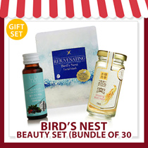 [Beauty Set 💝 Bundle of 3] YXY Birds Nest Essense Mask + Korean 5200mg Collagen + Ginseng Birds Nes