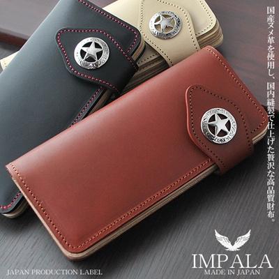 IMPALA】高級牛革(ヌメ革)使用!バイカーズロングウォレット200/ 二つ折り財布メンズの画像