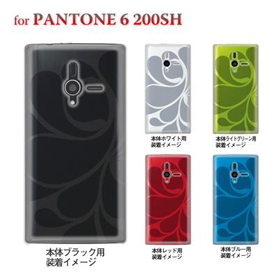 【PANTONE6 ケース】【200SH】【Soft Bank】【カバー】【スマホケース】【クリアケース】【トランスペアレンツ】【レトロ】 06-200sh-ca0021iの画像