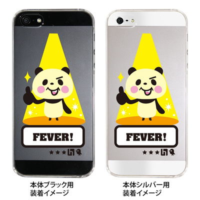 【iPhone5S】【iPhone5】【TORRY DESIGN】【Clear Arts】【iPhone5ケース】【カバー】【スマホケース】【クリアケース】【パンダ】【フィーバー】【スポットライト】 27-ip5-tr0021の画像