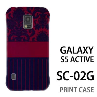 GALAXY S5 Active SC-02G 用『1221 絨毯柄 紺』特殊印刷ケース【 galaxy s5 active SC-02G sc02g SC02G galaxys5 ギャラクシー ギャラクシーs5 アクティブ docomo ケース プリント カバー スマホケース スマホカバー】の画像