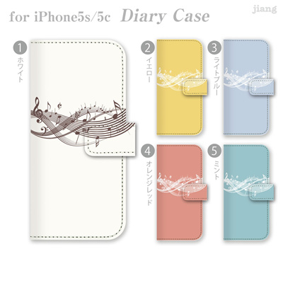 iPhone6 4.7inch ダイアリーケース 手帳型 ケース カバー スマホケース ジアン jiang かわいい おしゃれ きれい 音符 09-ip6-ds0007の画像