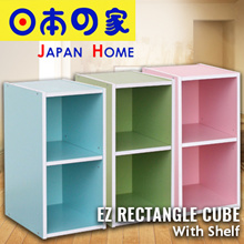 EZ Rectangle Cube With Shelf | Pale Blue | Pale Green | Pink | 23.3 x 29.2 x 46.6cm | Home Storage
