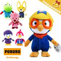 Korean style▶PORORO cartoon dolls◀ Korean cartoon/ Cute cartton doll/ Six models available/ Popular Cartoon in Korean/ Soft and comfortable