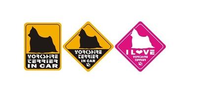 【メール便送料無料】オリジナルステッカー・ヨークシャテリア・YORKSHIRE TERRIER IN CAR/I LOVE YORKSHIRE TERRIER2011W-28【犬用品・ペットグッズ・Dの画像