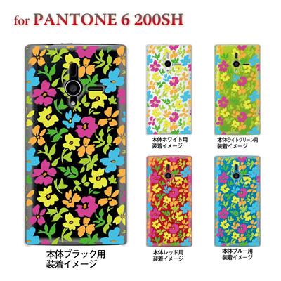 【PANTONE6 ケース】【200SH】【Soft Bank】【カバー】【スマホケース】【クリアケース】【フラワー】 22-200sh-ca0010の画像