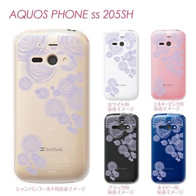 【AQUOS PHONE ss 205SH】【205sh】【Soft Bank】【カバー】【ケース】【スマホケース】【クリアケース】【フラワー】 21-205sh-ca0008puの画像