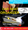 ** For Your Car ** High Quality Car Organizer Seat Catcher Leather Car Seat Side Slit Pocket