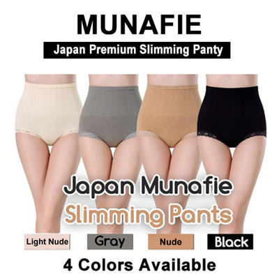?Munafie Panties? JAPAN BEST SELLING MUNAFIE/HIGH WAIST UNDERWEAR/SLIMMING/TOPS/Panty Deals for only S$2.9 instead of S$0