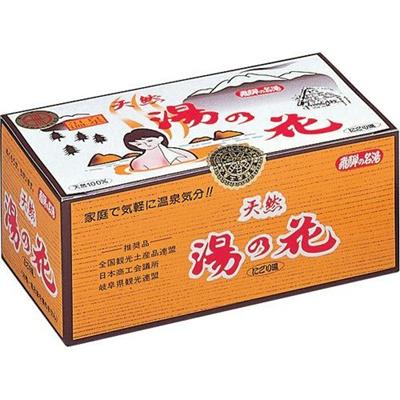 コモライフ天然湯の花30包【日用品入浴剤】