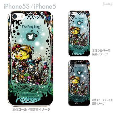 【iPhone5S】【iPhone5】【Little World】【iPhone5ケース】【カバー】【スマホケース】【クリアケース】【イラスト】【Clear Arts】【グリム童話】【かえるの王様】 25-ip5s-am0096の画像