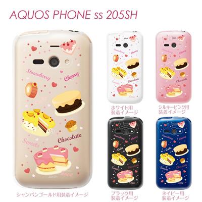 【AQUOS PHONE ss 205SH】【205sh】【Soft Bank】【カバー】【ケース】【スマホケース】【クリアケース】【クリアーアーツ】【スイーツ】 09-205sh-sw0004の画像