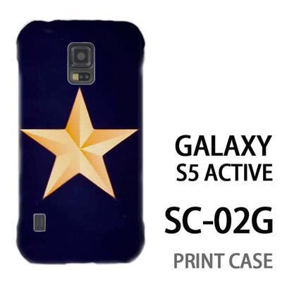 GALAXY S5 Active SC-02G 用『1222 スター 紺』特殊印刷ケース【 galaxy s5 active SC-02G sc02g SC02G galaxys5 ギャラクシー ギャラクシーs5 アクティブ docomo ケース プリント カバー スマホケース スマホカバー】の画像
