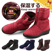 No Hidden Price & All Flat Price◆Stylish Warm Boots for WOMEN◆Waterproof Warm Winter Fur Boots/ Travel Shoes/ 36-42 sizes/ 4 styles