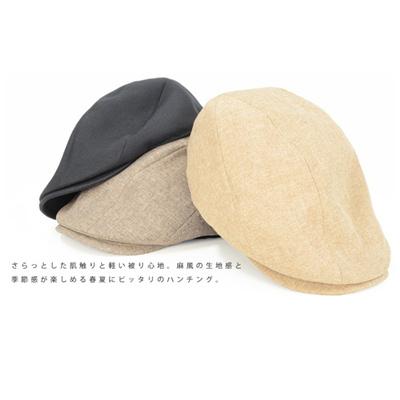 さらっとした肌触りが気持いいハンチング 58cm/60cm/62cm メール便送料無料【商品名:3サイズジュート風ハンチング】UV 紫外線対策 帽子 レディース 大きいサイズ 、帽子 メンズ 大きいサイズの画像