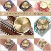 ★在庫処分特価セール★オシャレなクリスタル腕時計★ブレスレットウォッチ★