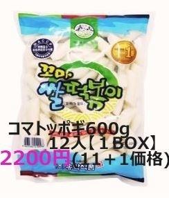 【韓の蔵】韓国食材 コマトッポギ600g*12入 (1箱)の画像