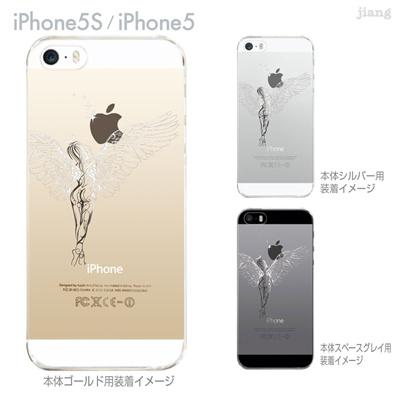 【iPhone5S】【iPhone5】【iPhone5sケース】【iPhone5ケース】【クリア カバー】【スマホケース】【クリアケース】【ハードケース】【着せ替え】【イラスト】【クリアーアーツ】【妖精】【フェアリー】 01-ip5s-zes049の画像