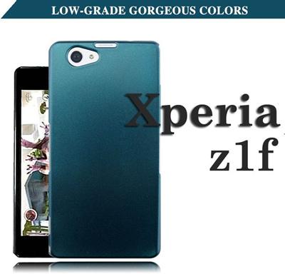 【Xperia Z1/A2/Z1f/Z2/Z3 /Z3 F】Luxury Simple metallic メタル風ハードケース【レビューを書いてメール便送料無料】の画像