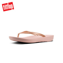 [NEW] FITFLOP IQUSHION ERGONOMIC Nude/Rose Gold Mix ★100% Authentic★
