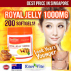 Enervite Royal Jelly 1000mg ♡ 200 Softgels ♡ Lowest Price in SG ♡ Australia ♡ Exp Jan 2010