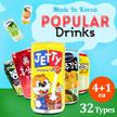 ★[4+1] Popular Korean Drinks Collection★Sunkist/Sprite/Apple/Orange/Juice/Grape/Aloe/Peach/Mango/Watermelon/Vita500/Made In Korea/korchina_bls(음료캔4+1)