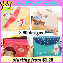 Cartoon A4 Pocket File STATIONERY GOODIE BAG CHRISTMAS CHILDREN DAY GIFT BIRTHDAY