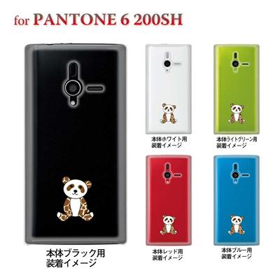 【PANTONE6 ケース】【200SH】【Soft Bank】【カバー】【スマホケース】【クリアケース】【アニマル】【パンダ】 22-200sh-ca0026の画像