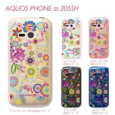 【AQUOS PHONE ss 205SH】【205sh】【Soft Bank】【カバー】【ケース】【スマホケース】【クリアケース】【Vuodenaika】【フラワー】 21-205sh-ne0009caの画像
