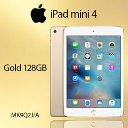 ★数量限定★iPad mini 4 Wi-Fiモデル 128GB A8チップや7.9型Retinaディスプレイを搭載した第4世代のiPad mini