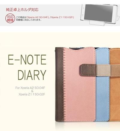 【Xperia A2/Xperia Z1f】ZENUS ★スタンド機能付★Masstige E-note Diary(マステージイーノートダイアリー) スタンド機能付卓上ホルダ対応マグネットボタンの画像