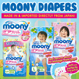 Moony Diapers - Made In Japan And Imported Directly From Japan!