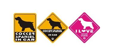 【メール便送料無料】オリジナルステッカー・コッカースパニエル2・COCKER SPANIEL IN CAR/I LOVE COCKER SPANIEL2011W-27【犬用品・ペットグッズ・DOG・犬の画像