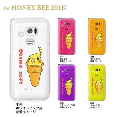 【まゆイヌ】【HONEY BEE 201K】【Soft Bank】【ケース】【カバー】【スマホケース】【クリアケース】【オカメインコソフト】 26-201k-md0002の画像