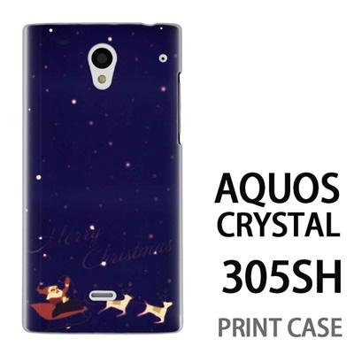 AQUOS CRYSTAL 305SH 用『1221 メリークリスマス 青』特殊印刷ケース【 aquos crystal 305sh アクオス クリスタル アクオスクリスタル softbank ケース プリント カバー スマホケース スマホカバー 】の画像