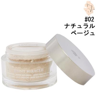 【送料無料】タンミラクルースパウダー#02ナチュラルベージュ15g【ランコム:化粧品・コスメメイクアップ】