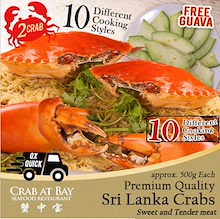 [Crab at Bay] 2 x Sri Lankan Crab (approx. 500g each)+FREE Guava! 10 cooking style to choose!