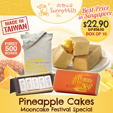 [SUNNY HILLS] Mid-Autumn Special Pineapple Cake! Box of 10 pcs. LIMITED STOCKS!