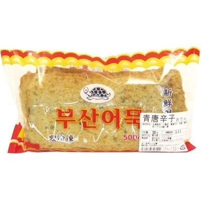『亀印』釜山おでん 青唐辛入り・辛口(500g・10枚)[冷凍食品][韓国食材][韓国料理][韓国食品]の画像
