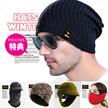 ★SELPA KOREA★Premium★Snow/Winter cap/Beanie/Neck warmer/Winter hats/Mask/cap hat UV Protection SunShade outdoor sports cap