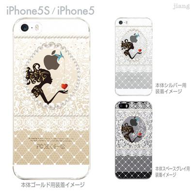 【iPhone5S】【iPhone5】【iPhone5sケース】【iPhone5ケース】【クリア カバー】【スマホケース】【クリアケース】【ハードケース】【着せ替え】【イラスト】【クリアーアーツ】【ハート】【レース】【フェミニン】 01-ip5s-zes058の画像
