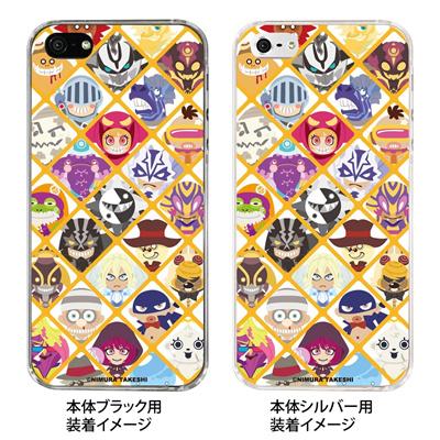 【iPhone5S】【iPhone5】【HEROGOCCO】【キャラクター】【ヒーロー】【Clear Arts】【iPhone5ケース】【カバー】【スマホケース】【クリアケース】【デザイン】【おしゃれ】【アニマル】 29-ip5-nt0004の画像